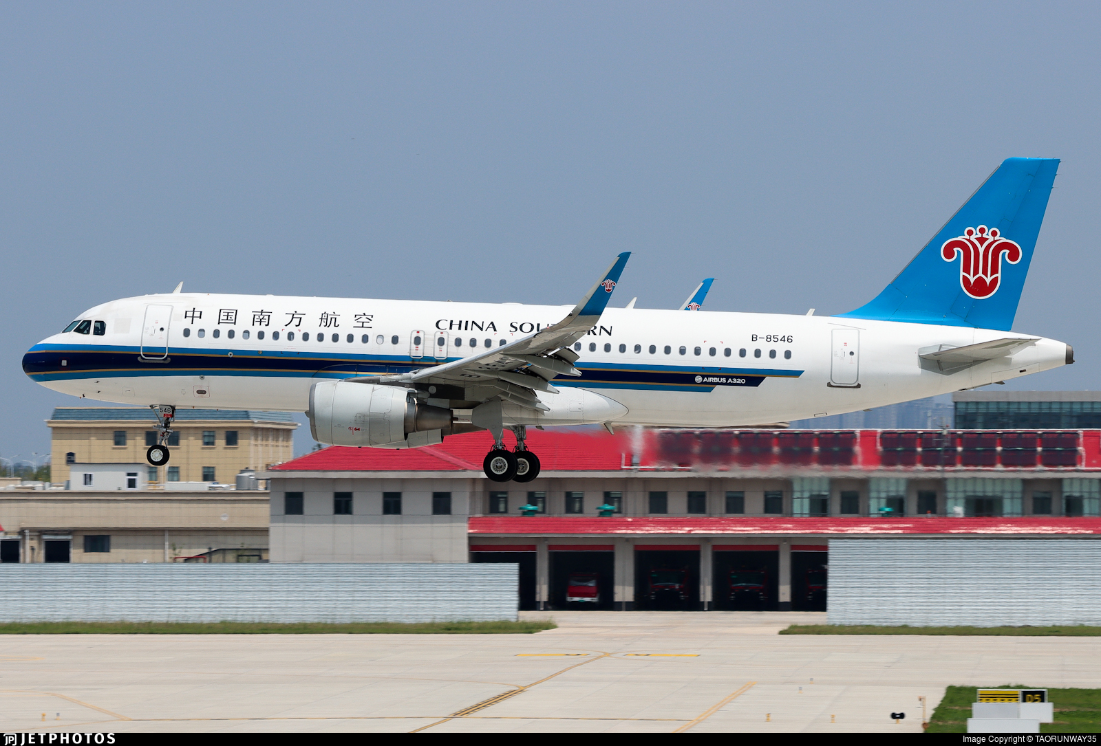 B-8546 - Airbus A320-214 - China Southern Airlines