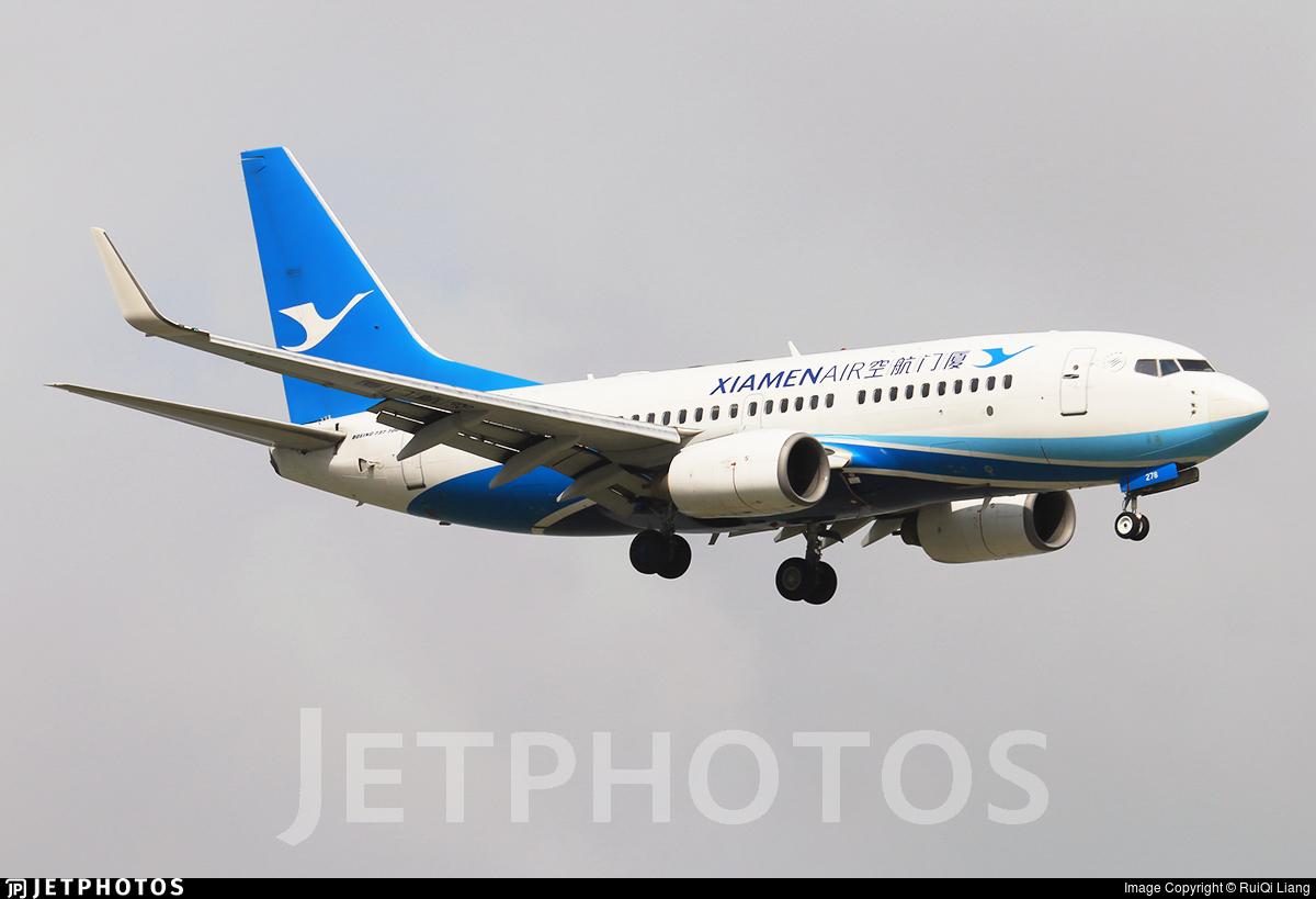 B-5219 - Boeing 737-75C - Xiamen Airlines