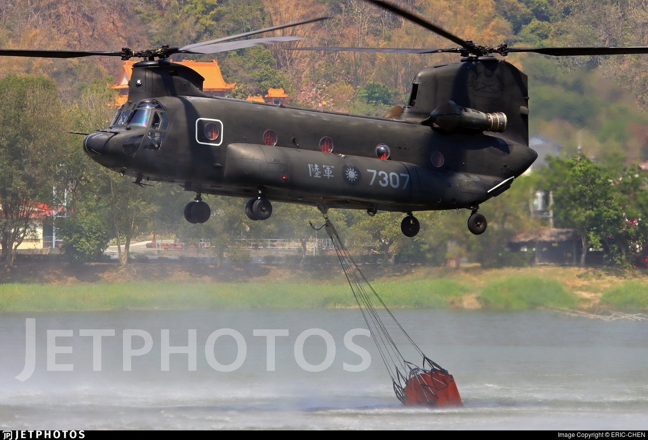 7307 - Boeing CH-47SD Chinook - Taiwan - Army