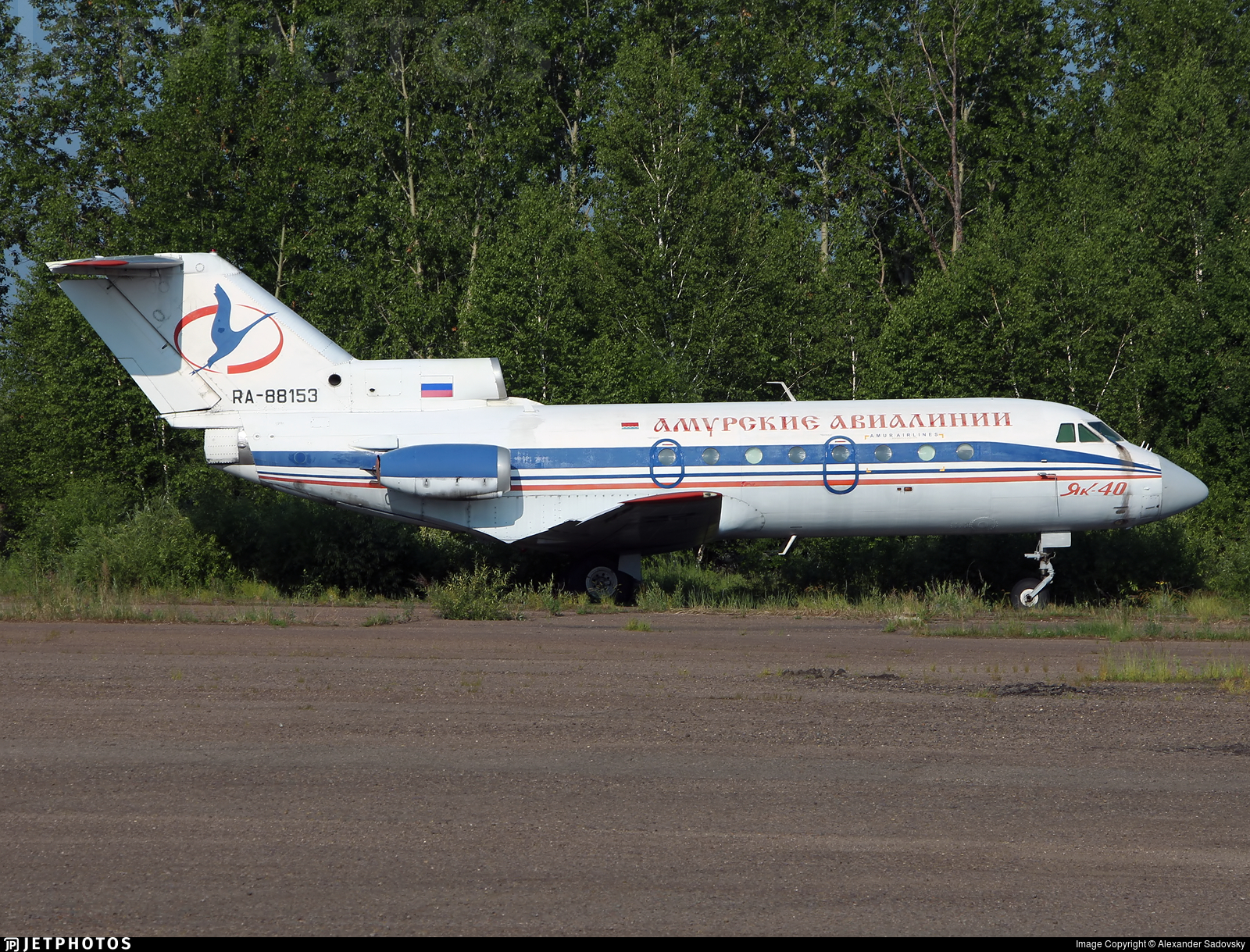 RA-88153 - Yakovlev Yak-40 - Amur Airlines