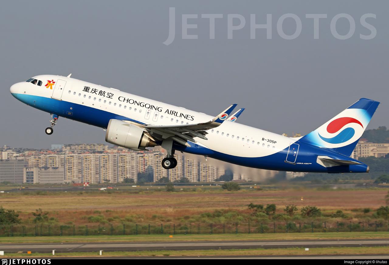 B-305P - Airbus A320-251N - Chongqing Airlines