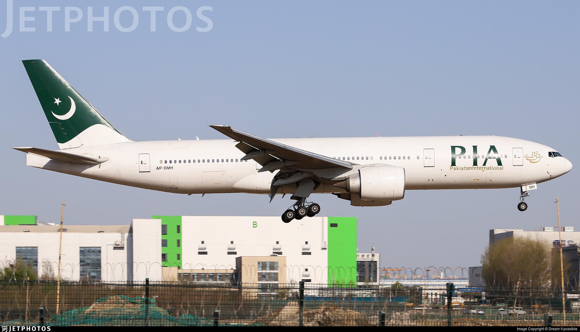 AP-BMH - Boeing 777-2Q8(ER) - Pakistan International Airlines (PIA)