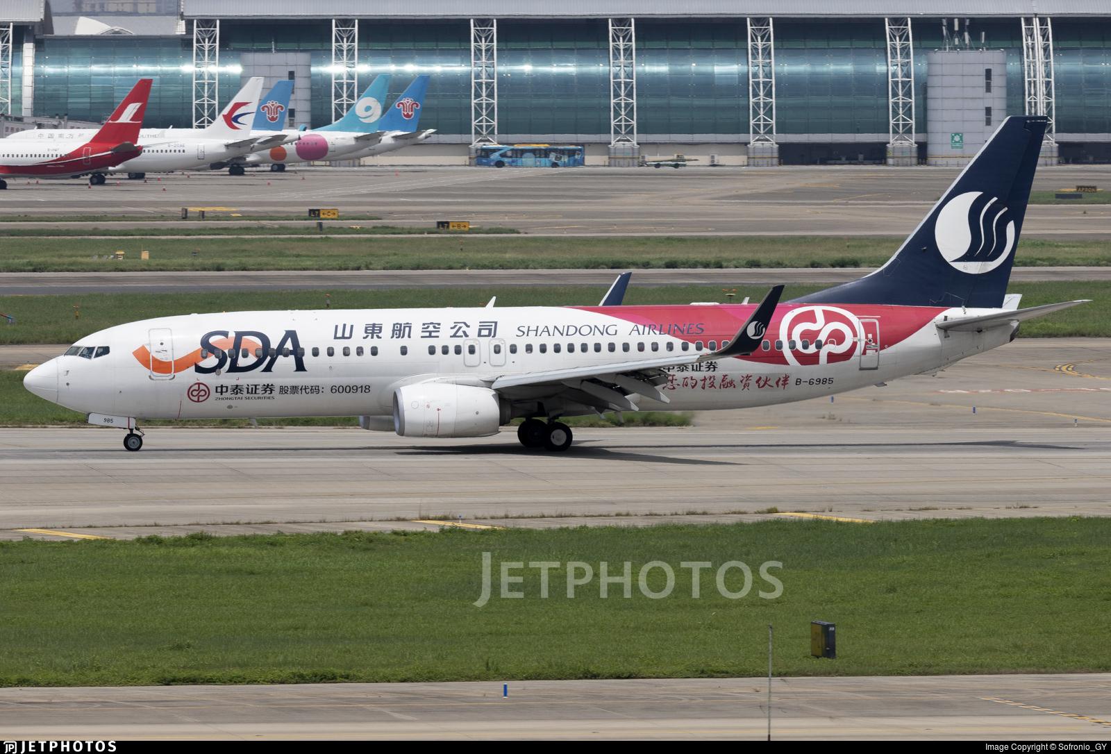 B-6985 - Boeing 737-85N - Shandong Airlines