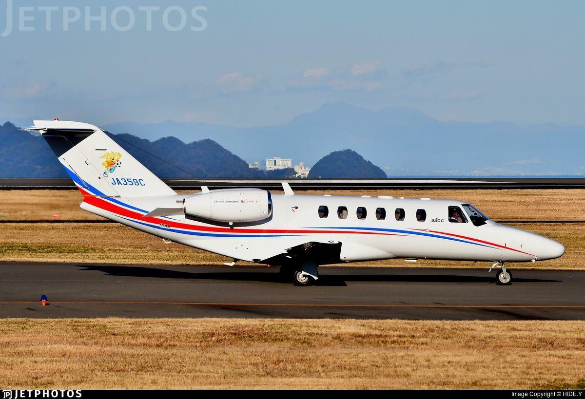 JA359C - Cessna 525A CitationJet 2 - Japan Aerospace Corporation