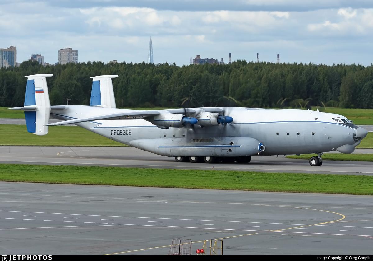 RF-09309 - Antonov An-22A - Russia - Air Force