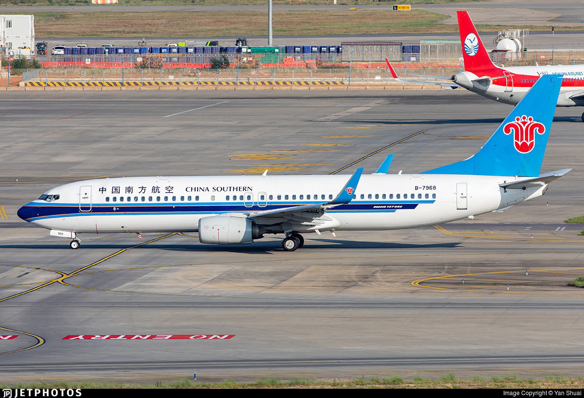 B-7968 - Boeing 737-81B - China Southern Airlines