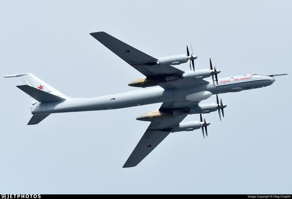 RF-34059 - Tupolev Tu-142MK-E - Russia - Navy