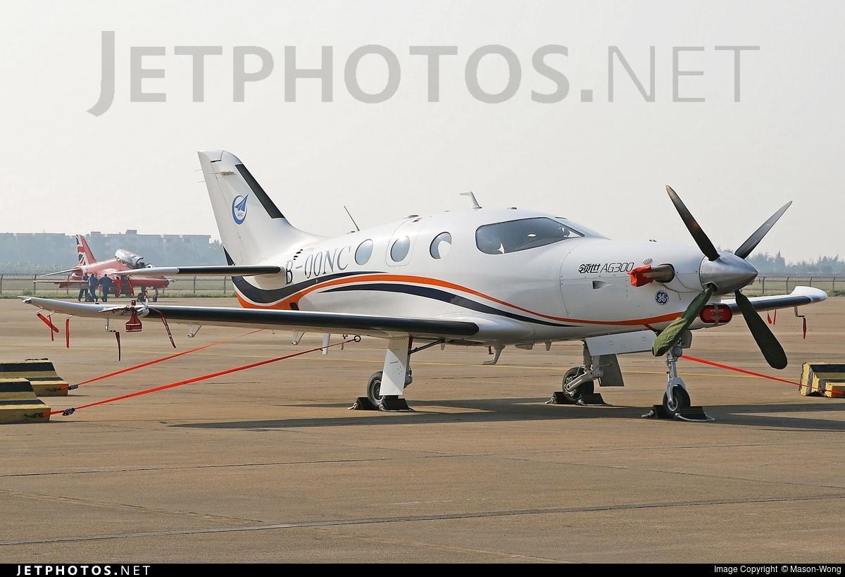 B-00NC | China Aviation Leadair AG300 | China Aviation ...