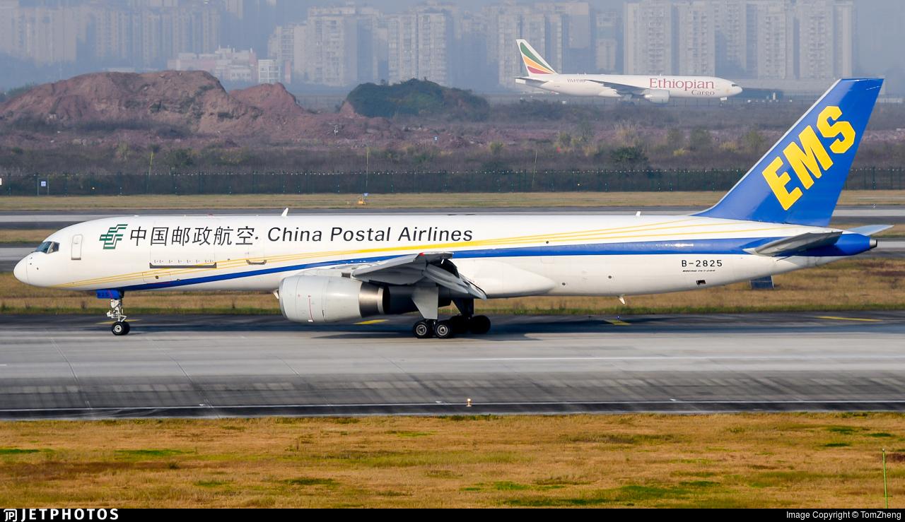 B-2825 - Boeing 757-21B - China Postal Airlines