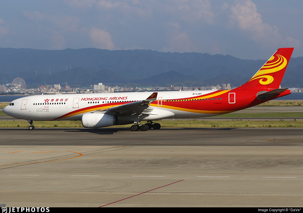 b lnt airbus a330 343 hong kong airlines dave. Black Bedroom Furniture Sets. Home Design Ideas