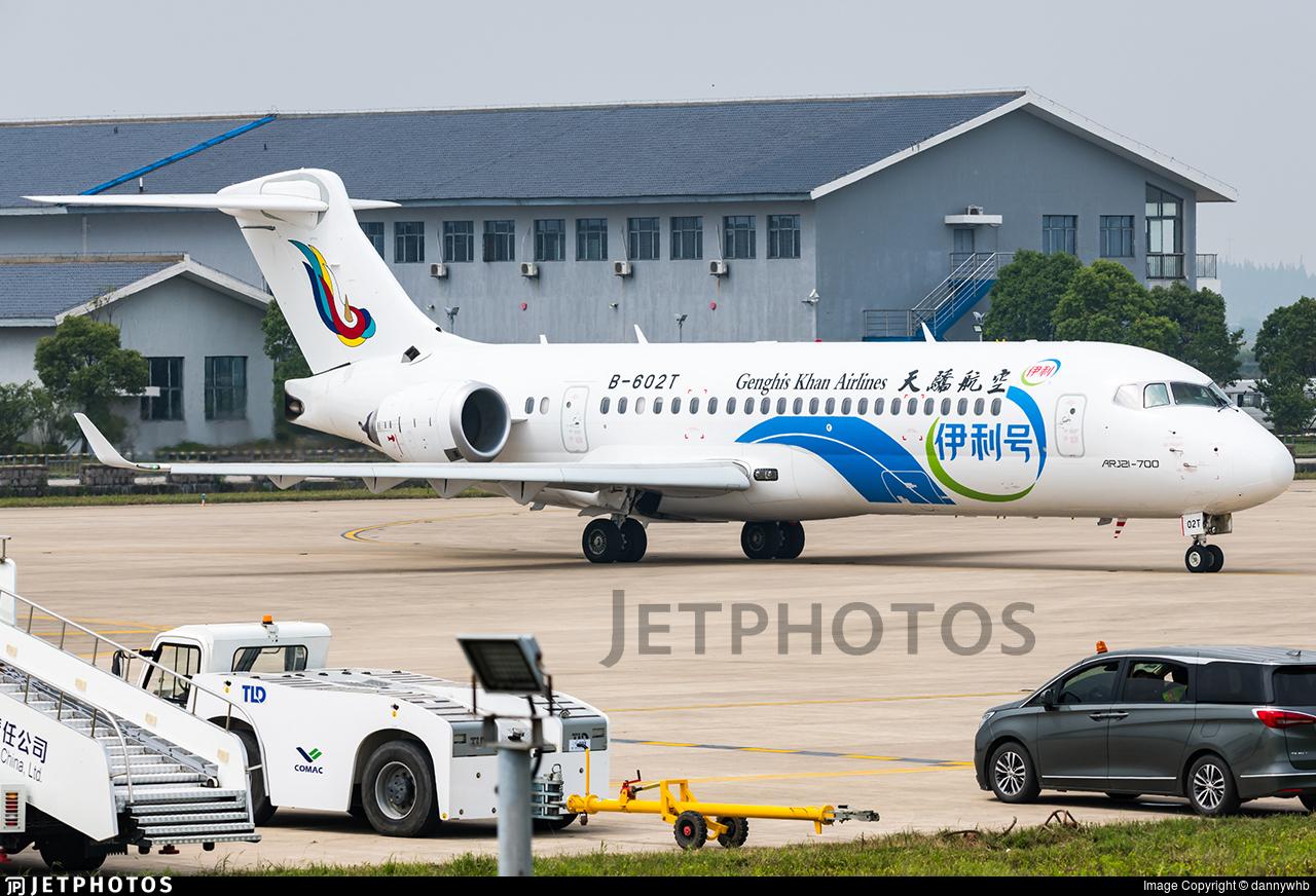 B-602T - COMAC ARJ21-700 - Genghis Khan Airlines