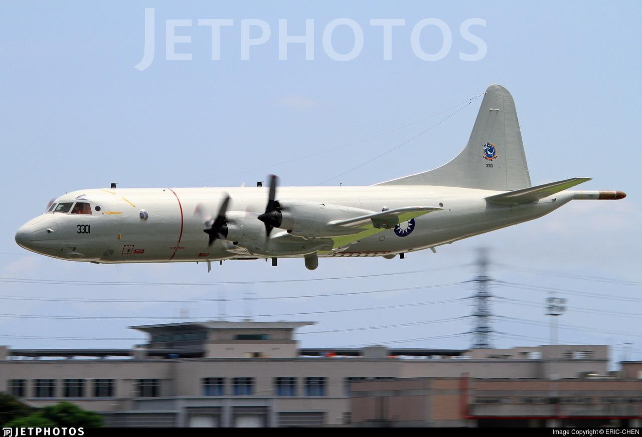3301 - Lockheed P-3C Orion - Taiwan - Air Force