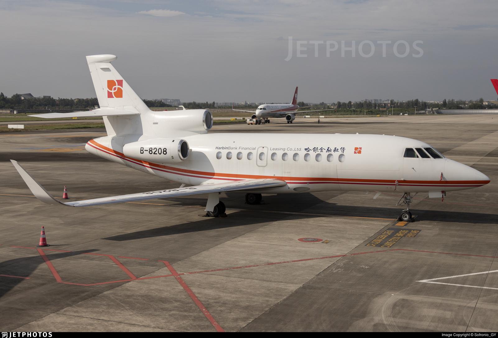 B-8208 - Dassault Falcon 900LX - Private