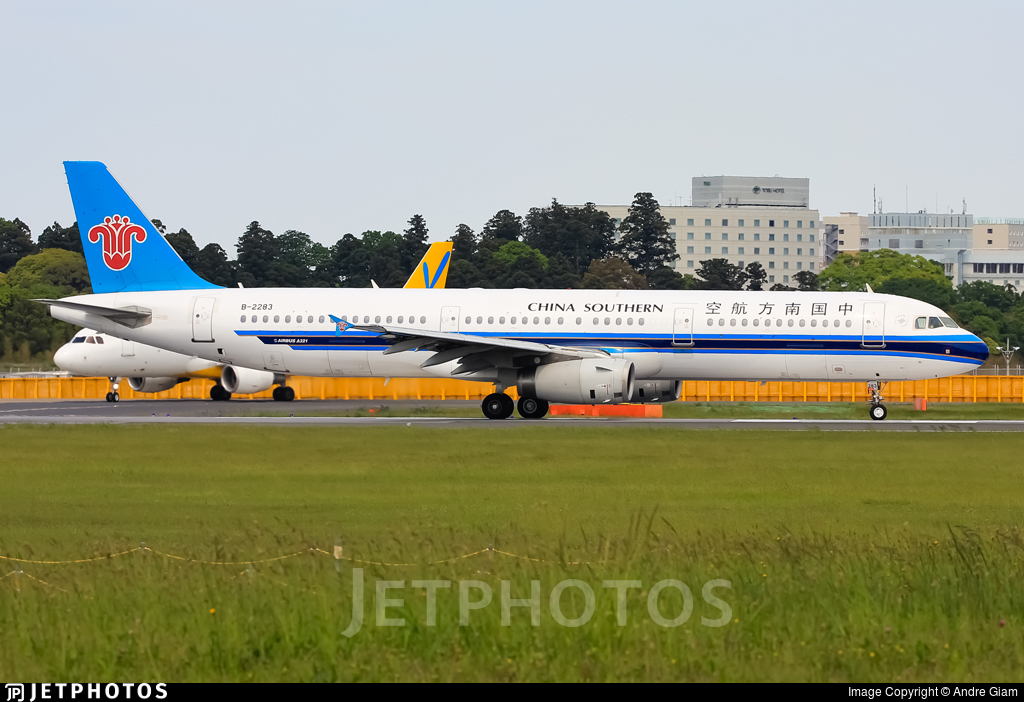 B-2283 - Airbus A321-231 - China Southern Airlines