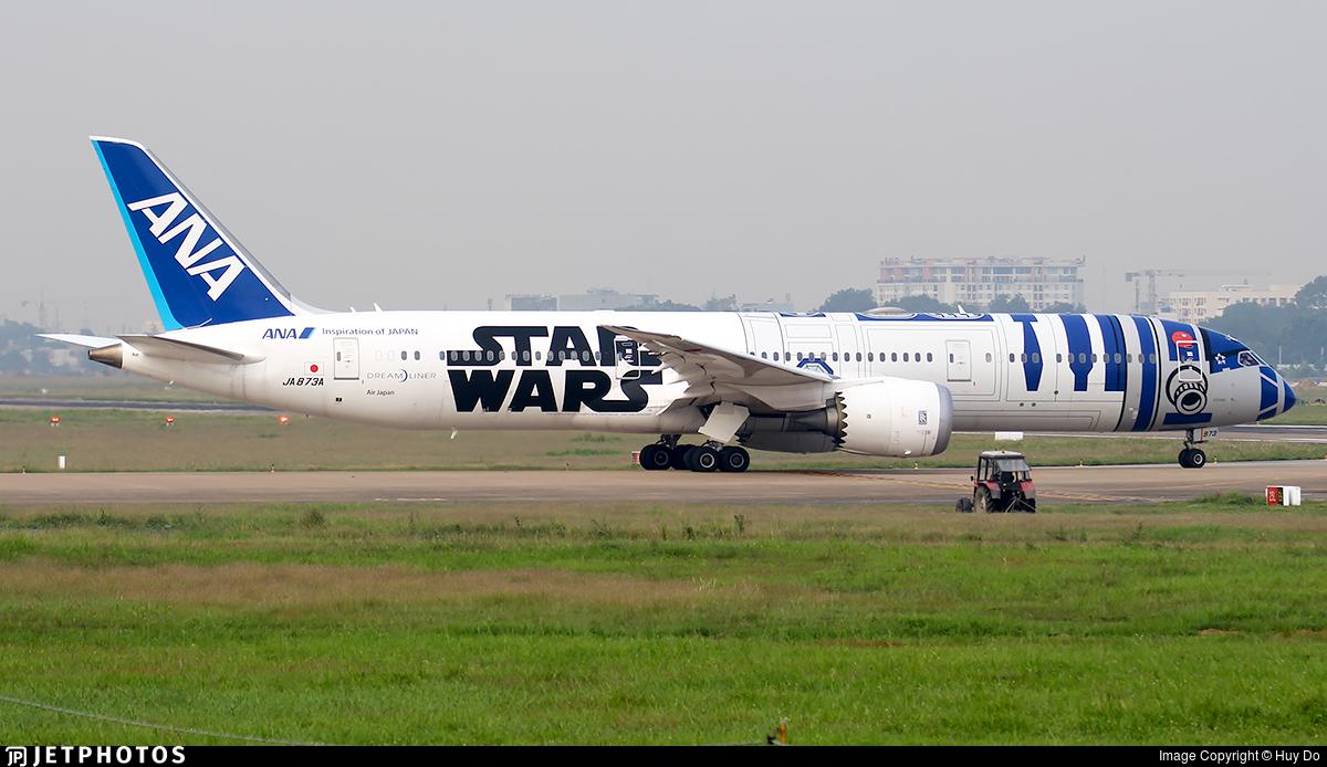 JA873A - Boeing 787-9 Dreamliner - All Nippon Airways (Air Japan)