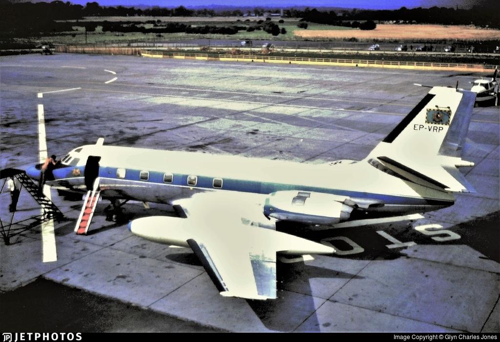 EP-VRP - Lockheed L-1329 JetStar 6 - Iran - Government