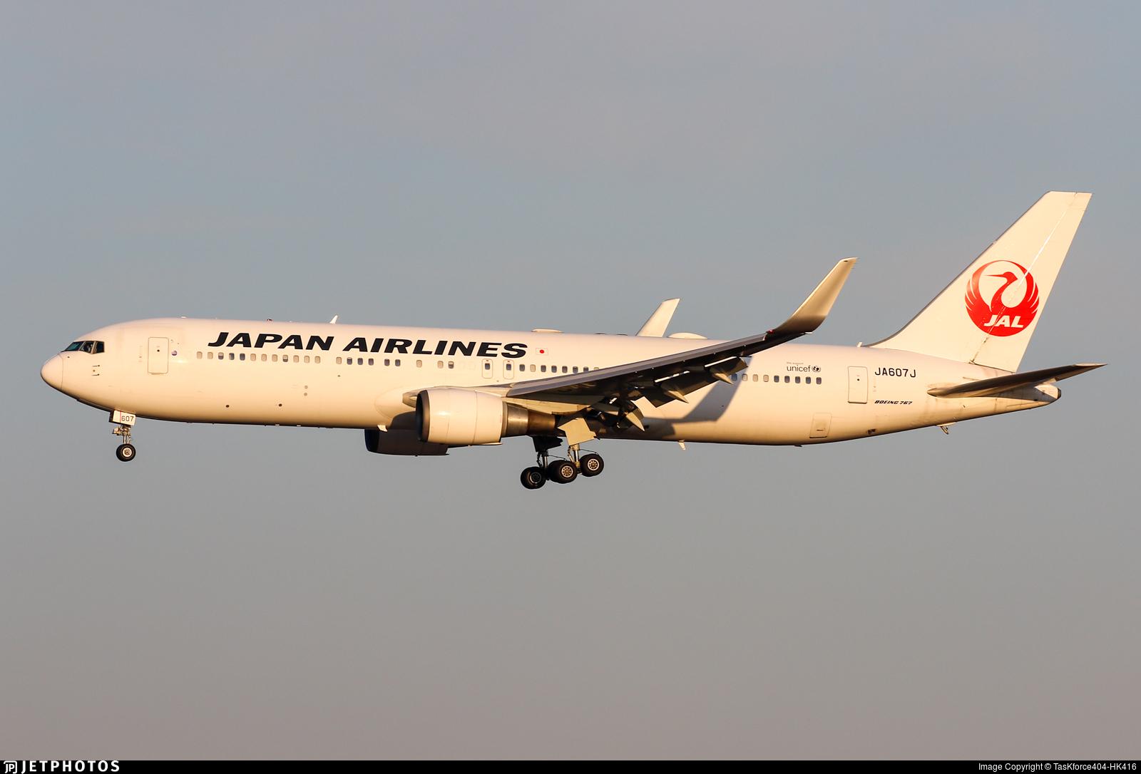 JA607J - Boeing 767-346(ER) - Japan Airlines (JAL)