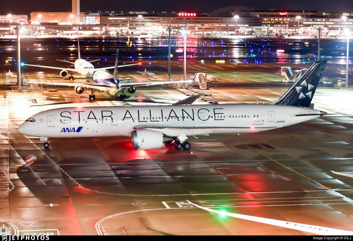 JA899A - Boeing 787-9 Dreamliner - All Nippon Airways (ANA)