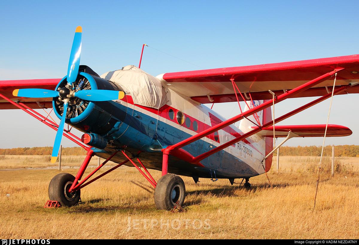 RA-3085G - Russian Arctic - Private