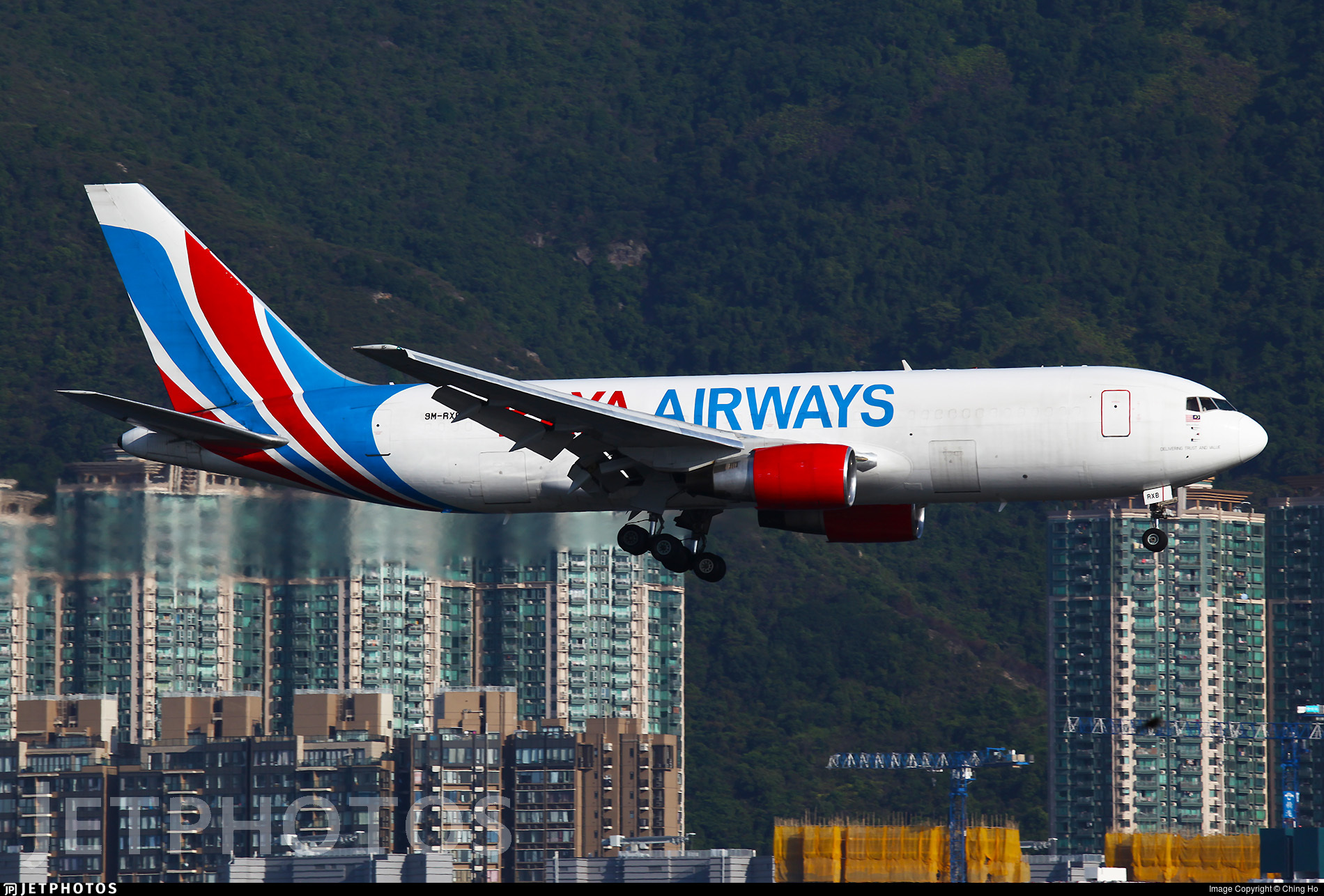 9M-RXB - Boeing 767-232(BDSF) - Raya Airways