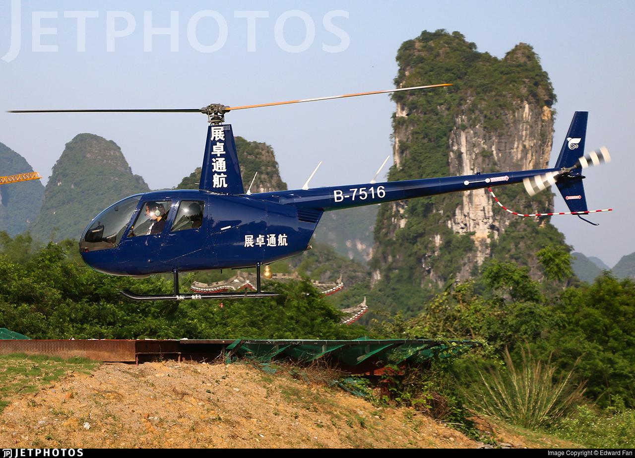 B-7516 - Robinson R44 Clipper - Guangdong General Aviation