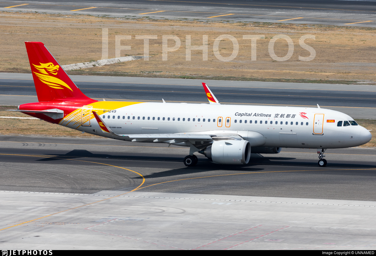 B-1249 - Airbus A320-251N - Capital Airlines