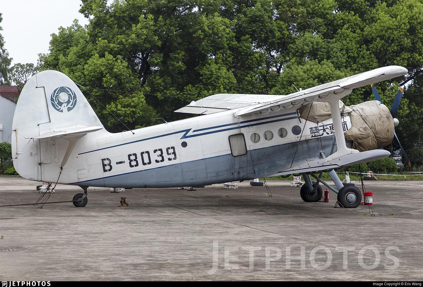 B-8039 - Nanchang Y-5 - Chutian General Airlines
