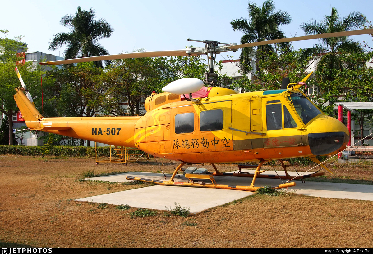 NA-507 - Bell UH-1H Iroquois - Taiwan - National Airborne Service Corps (NASC)