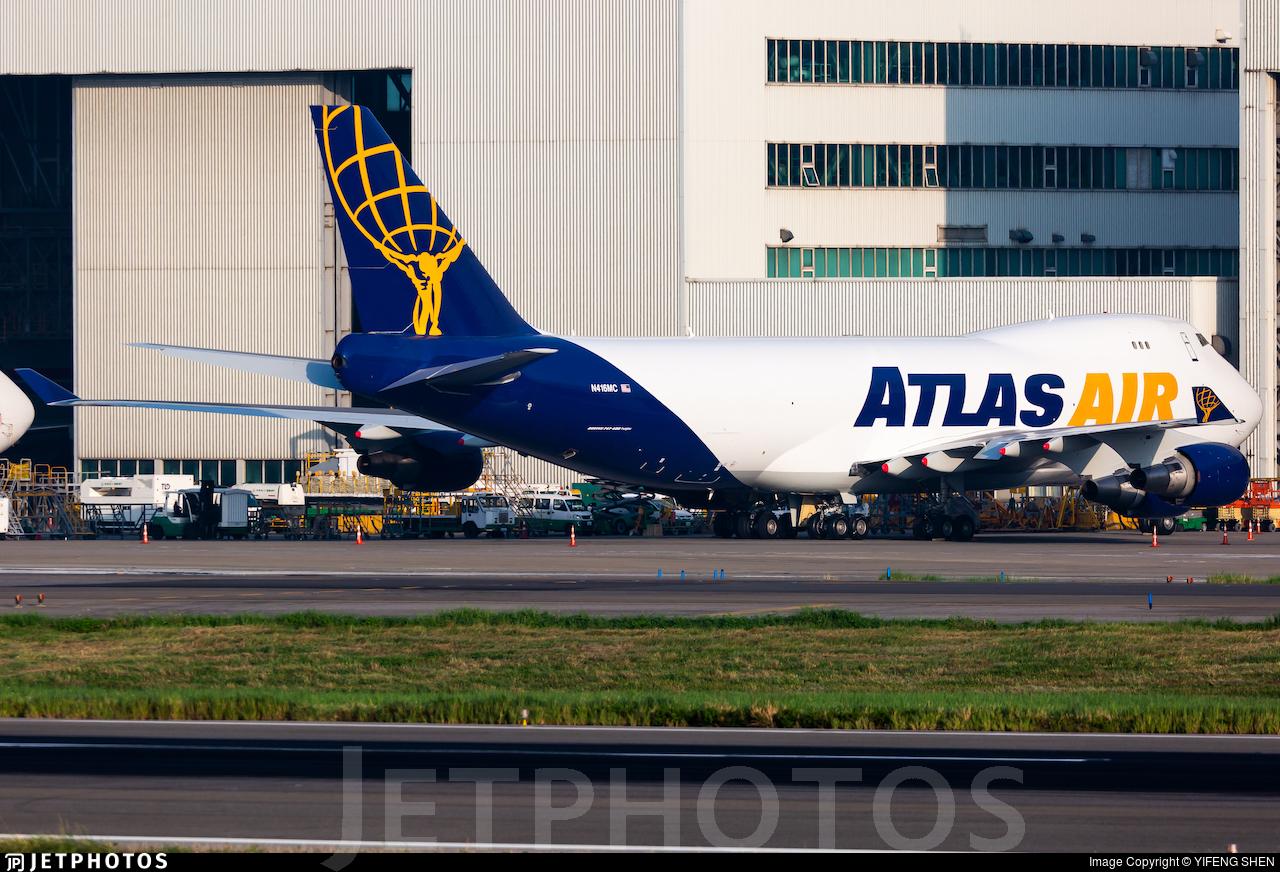 N416MC - Boeing 747-47UF(SCD) - Atlas Air