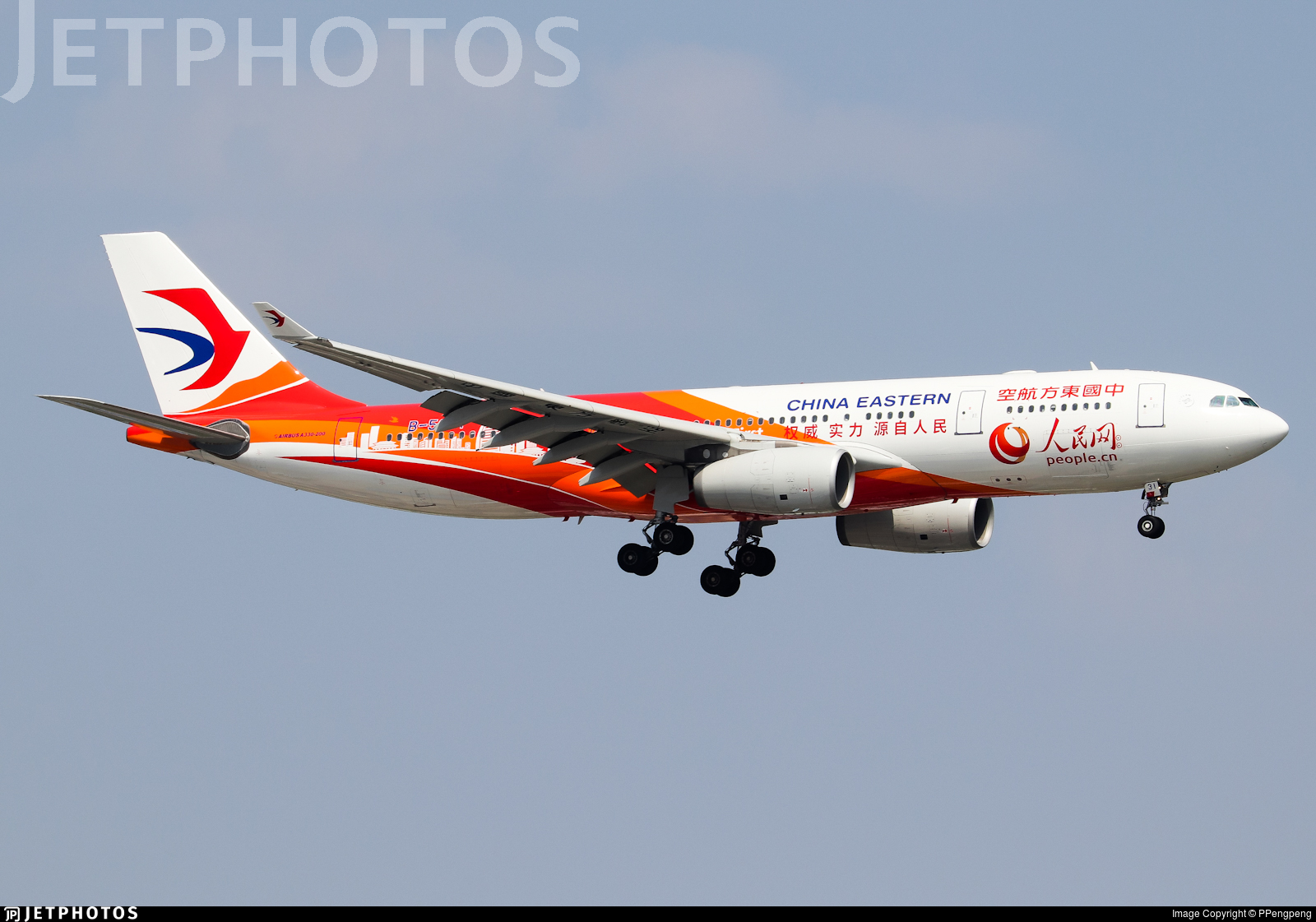 B-5931 - Airbus A330-243 - China Eastern Airlines