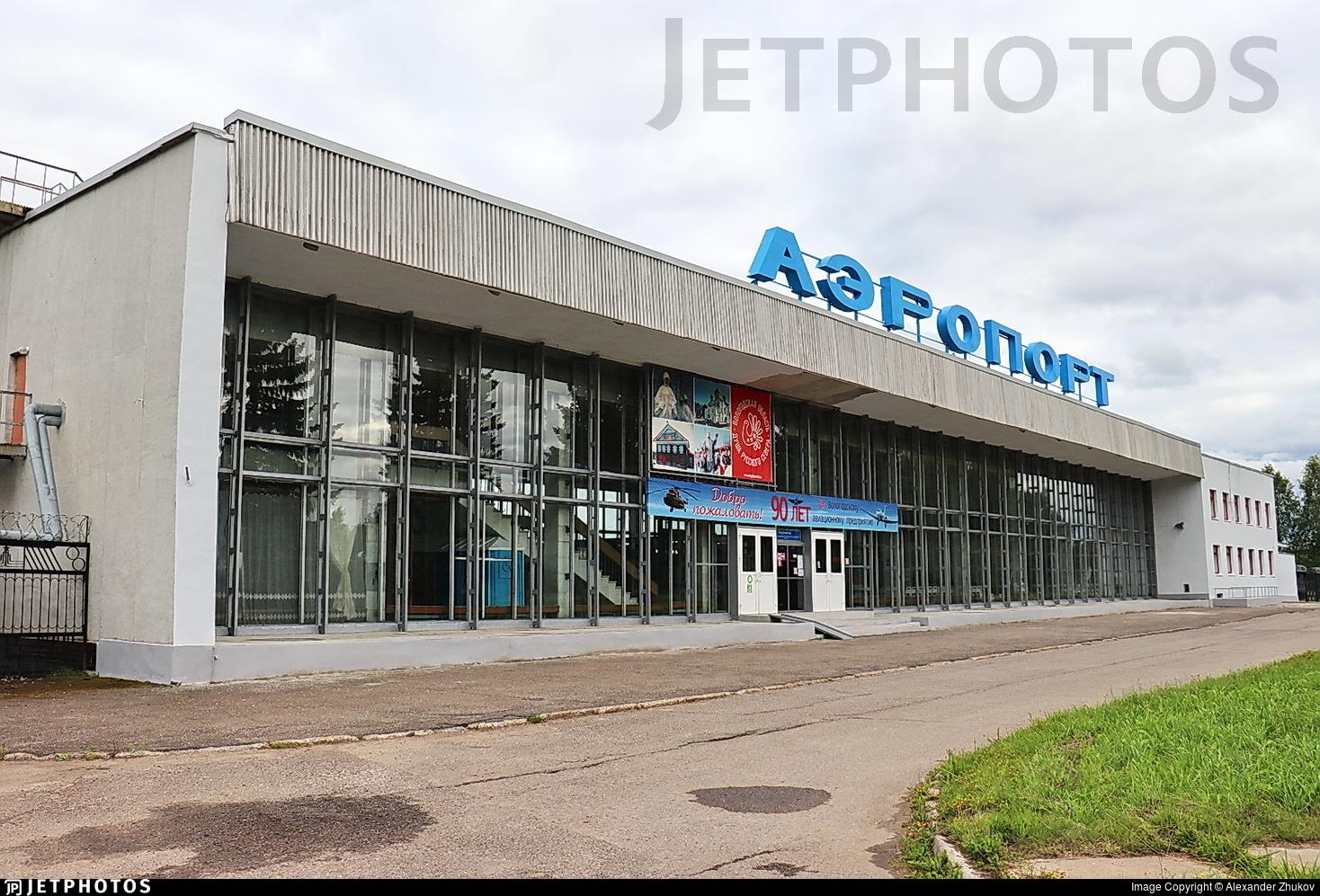 ULWW - Airport - Terminal