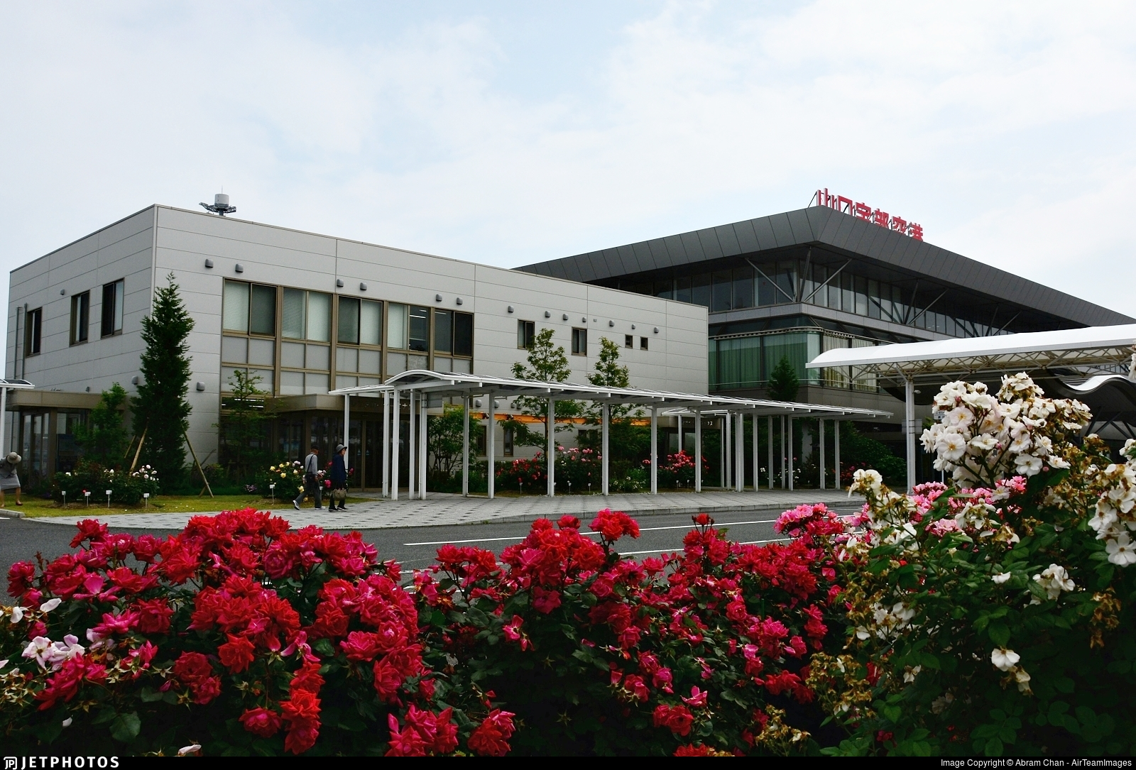 RJDC - Airport - Terminal