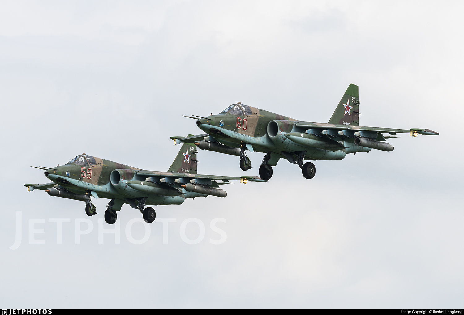 RF-93017 - Sukhoi Su-25SM Frogfoot - Russia - Air Force