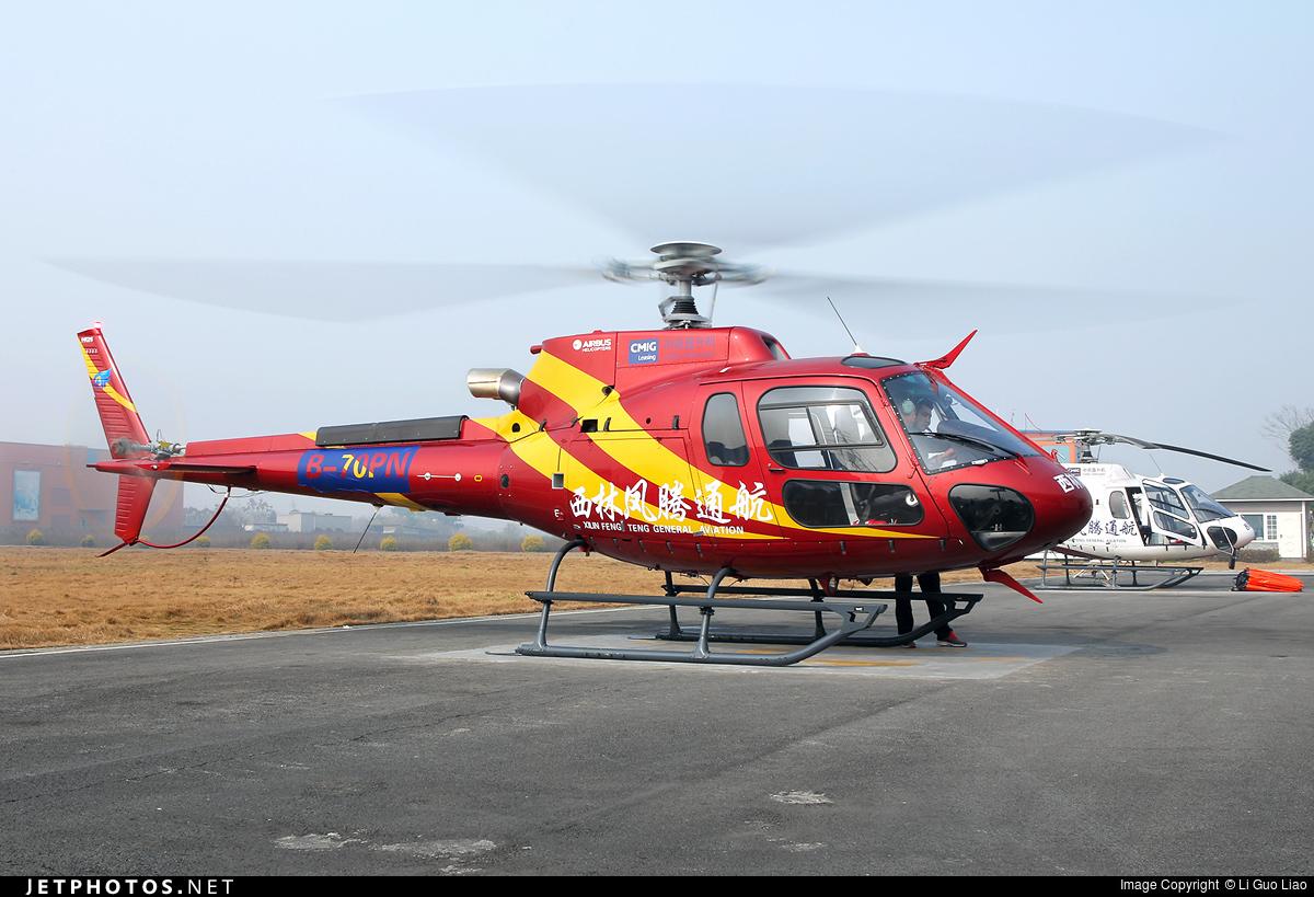 B-70PN - Eurocopter AS 350B3 Ecureuil - Sichuan Xiling Fengteng General Aviation