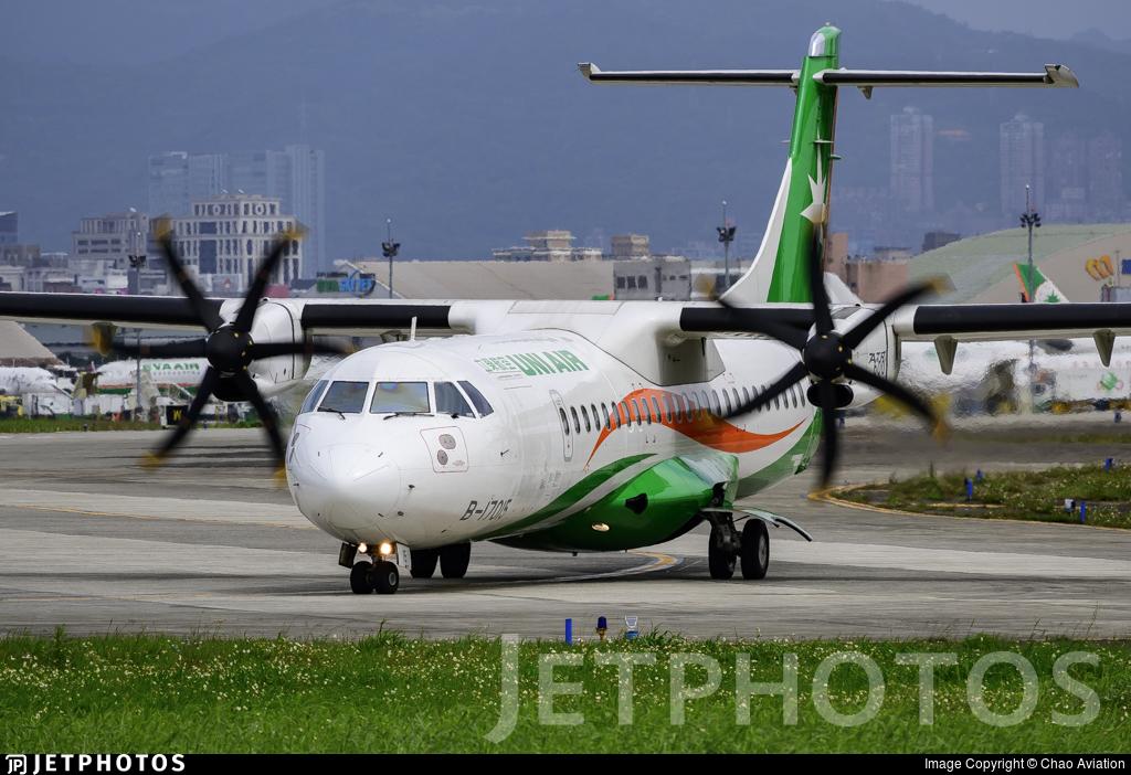 B-17015 - ATR 72-212A(600) - Uni Air