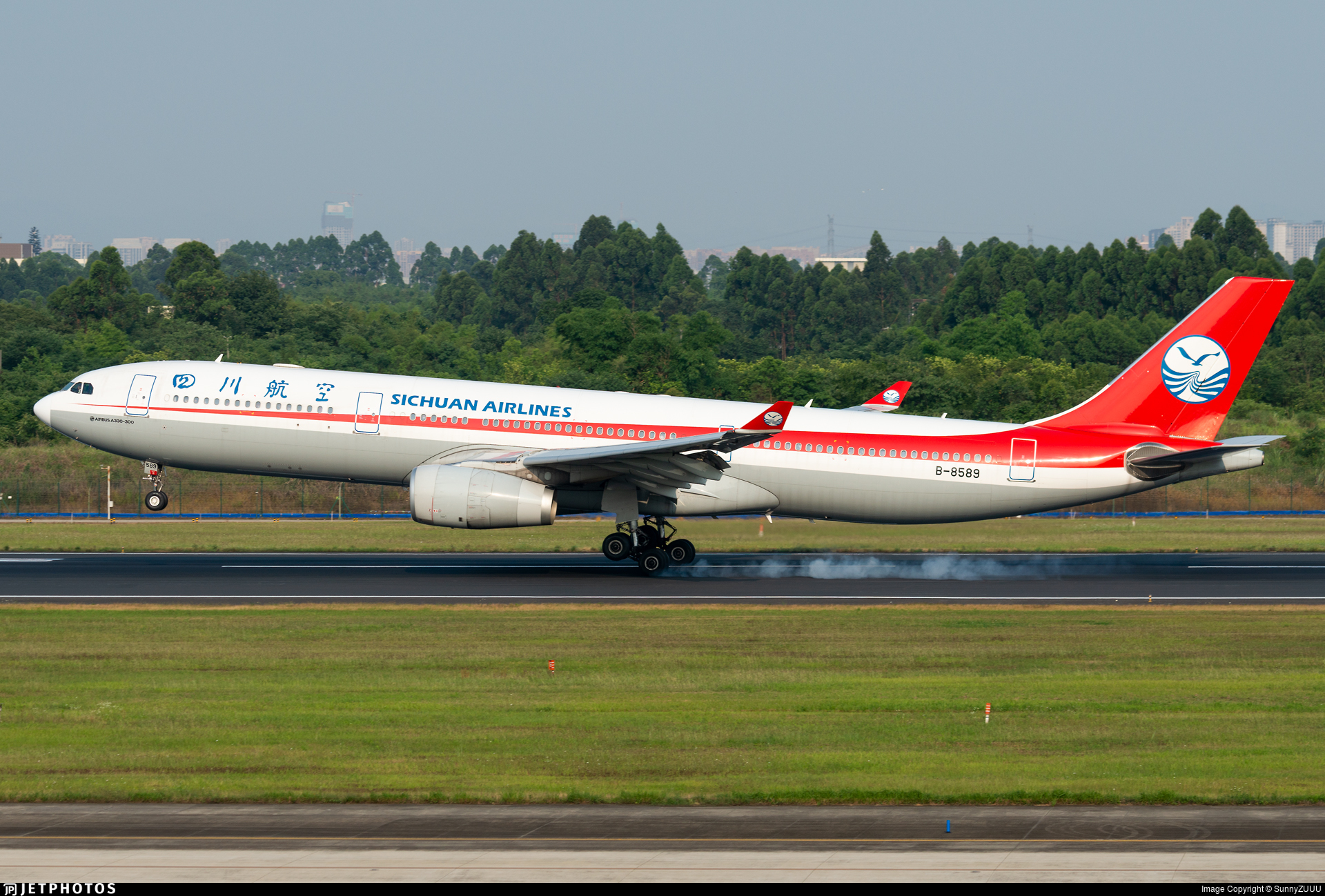 B-8589 - Airbus A330-343 - Sichuan Airlines