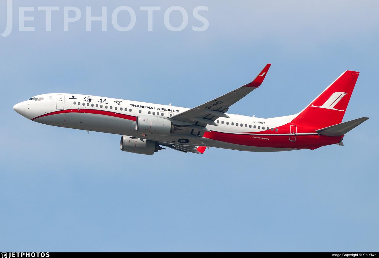 B-1967 - Boeing 737-86D - Shanghai Airlines
