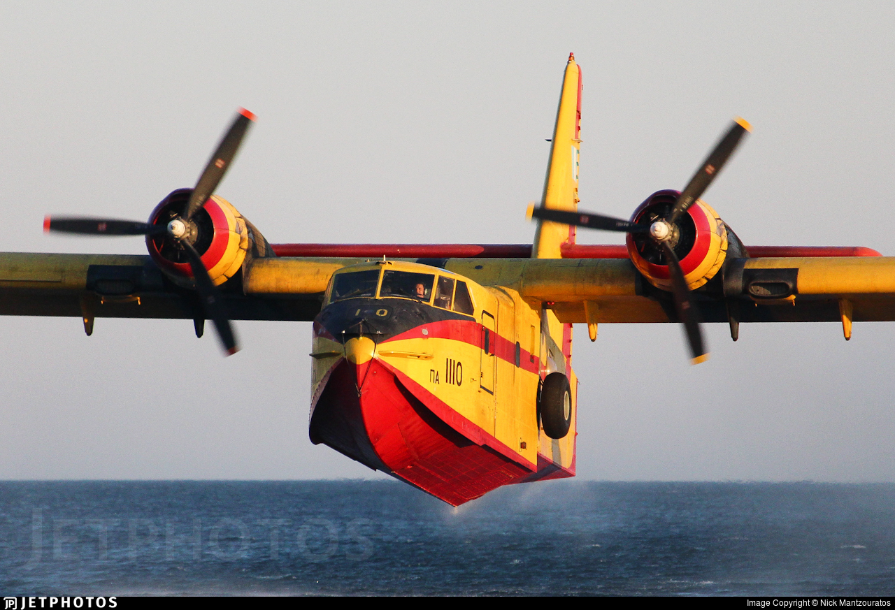 1110 - Canadair CL-215 - Greece - Air Force