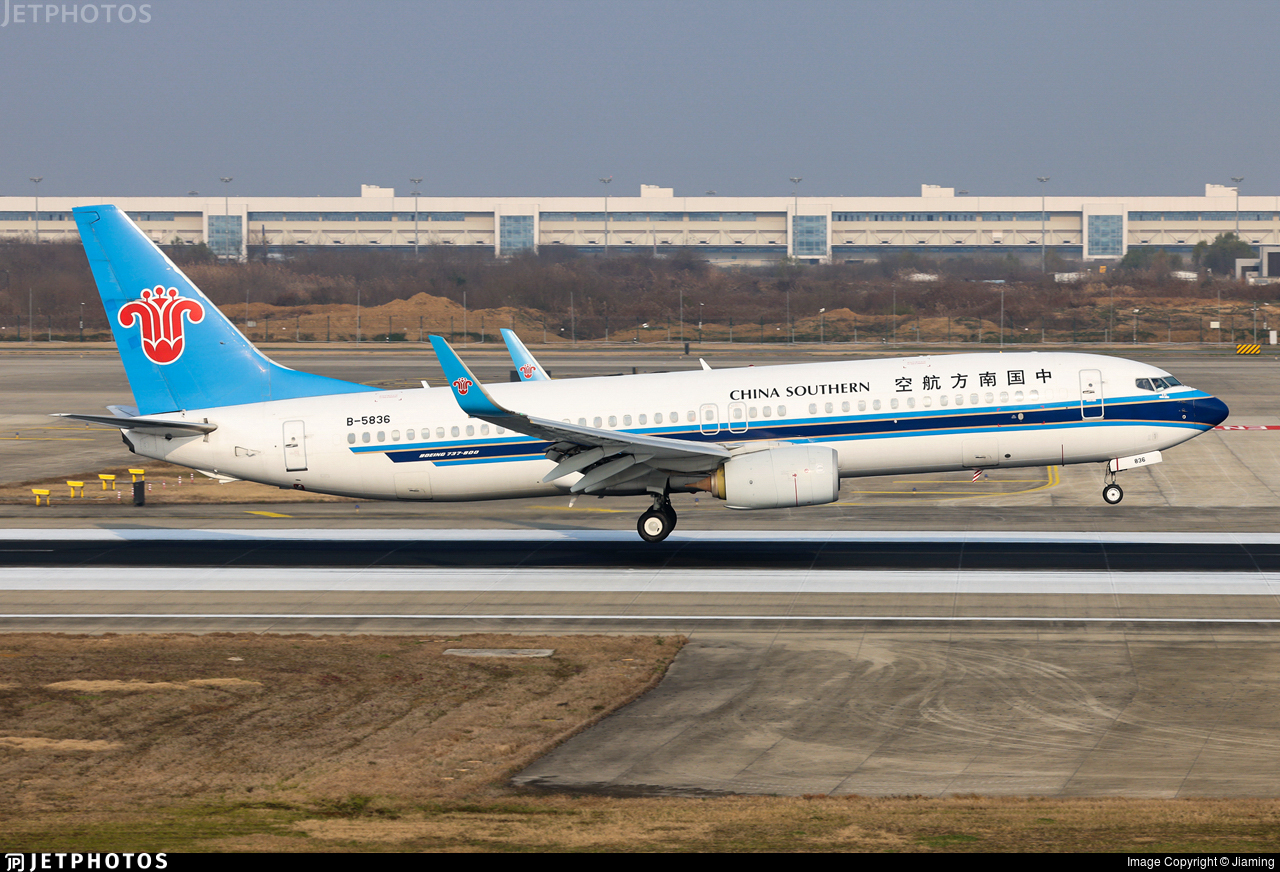 B-5836 - Boeing 737-81B - China Southern Airlines
