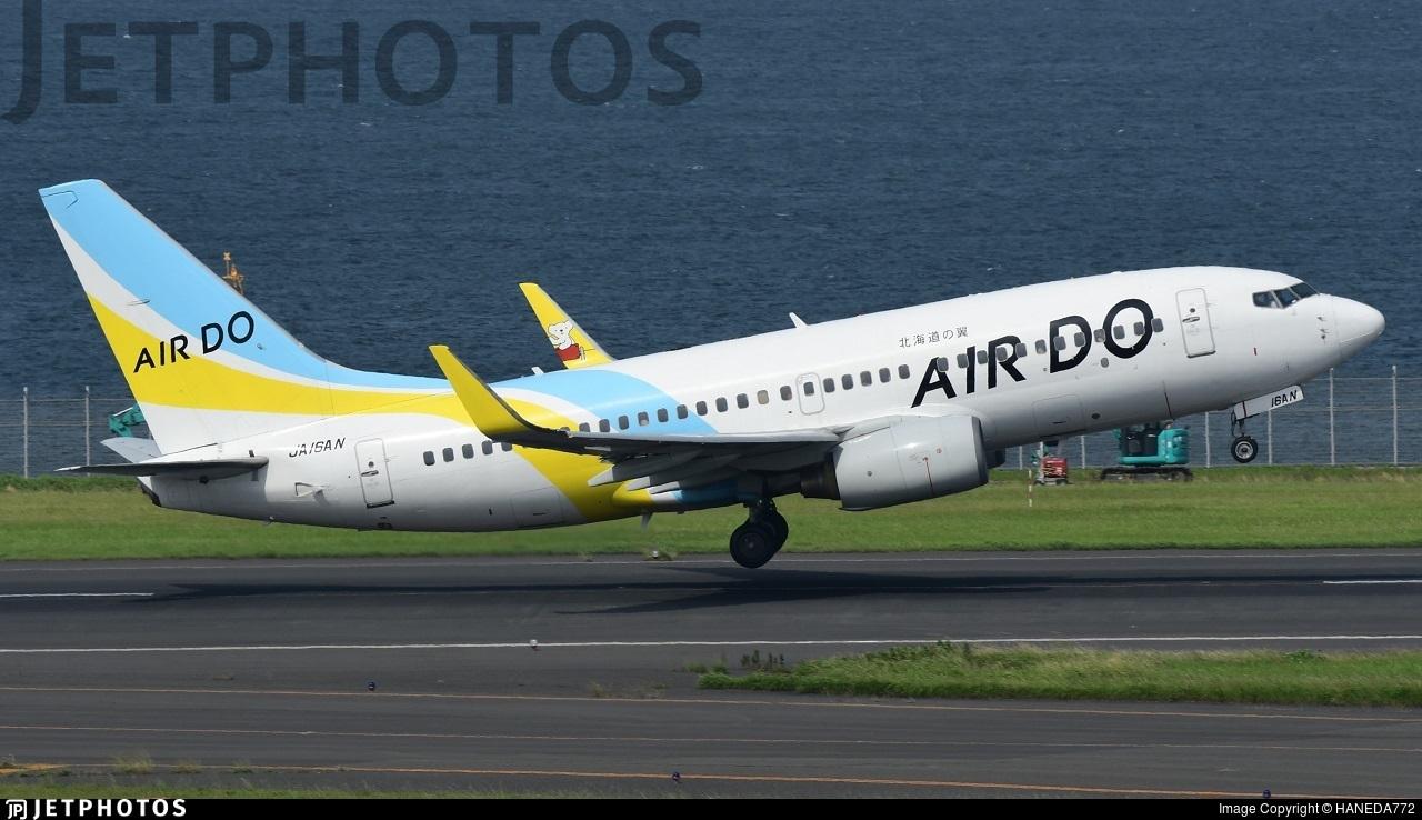 JA16AN - Boeing 737-781 - Air Do (Hokkaido International Airlines)