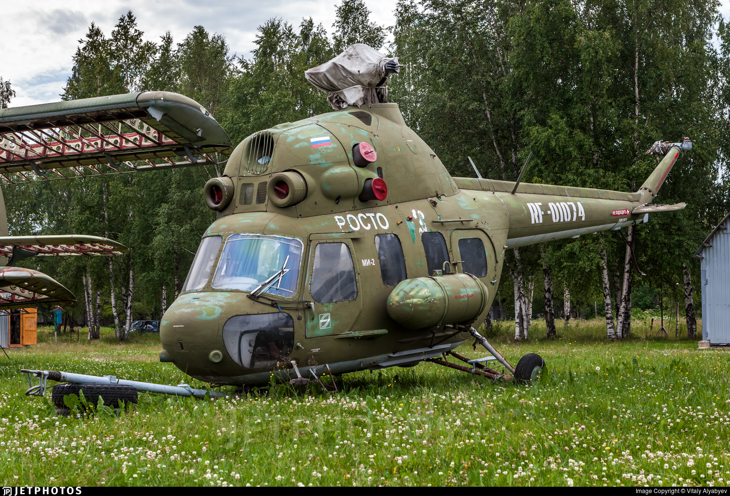 RF-01074 - PZL-Swidnik Mi-2 Bazant - Russia - Voluntary Society for Assistance to the Army, Air Force and Navy (DOSAAF)