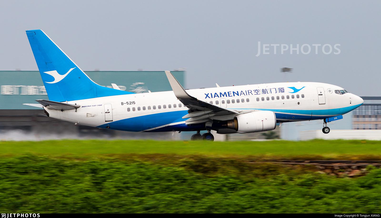B-5215 - Boeing 737-75C - Xiamen Airlines