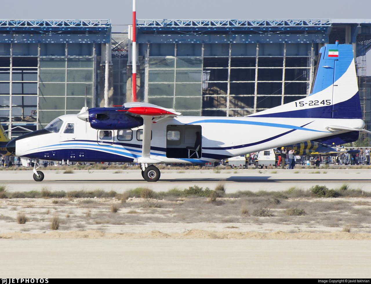 15-2245 - Harbin Y-12 II - Iran - Revolutionary Guard
