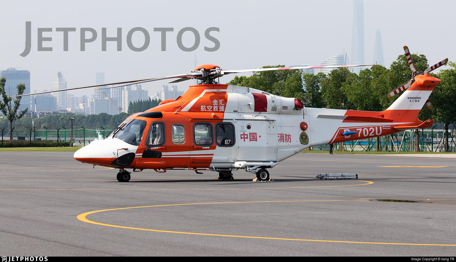 B-702U - Agusta-Westland AW-139 - Shanghai Kingwing General Aviation