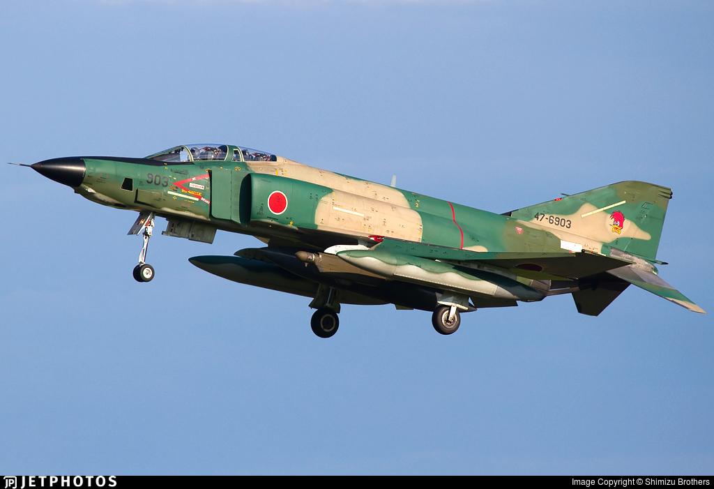47-6903 - McDonnell Douglas RF-4E Kai Phantom II - Japan - Air Self Defence Force (JASDF)
