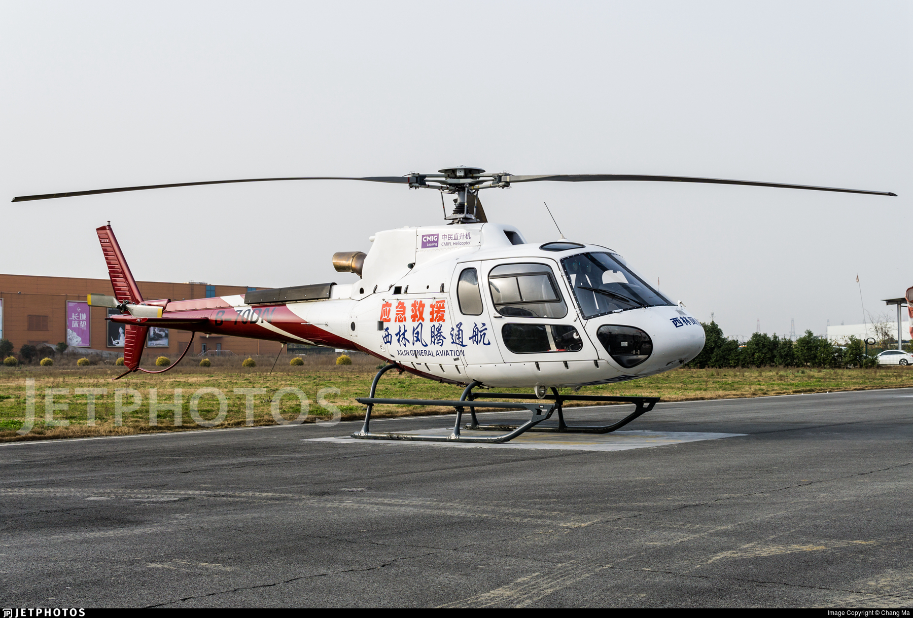 B-70DN - Airbus Helicopters H125 - Sichuan Xiling Fengteng General Aviation