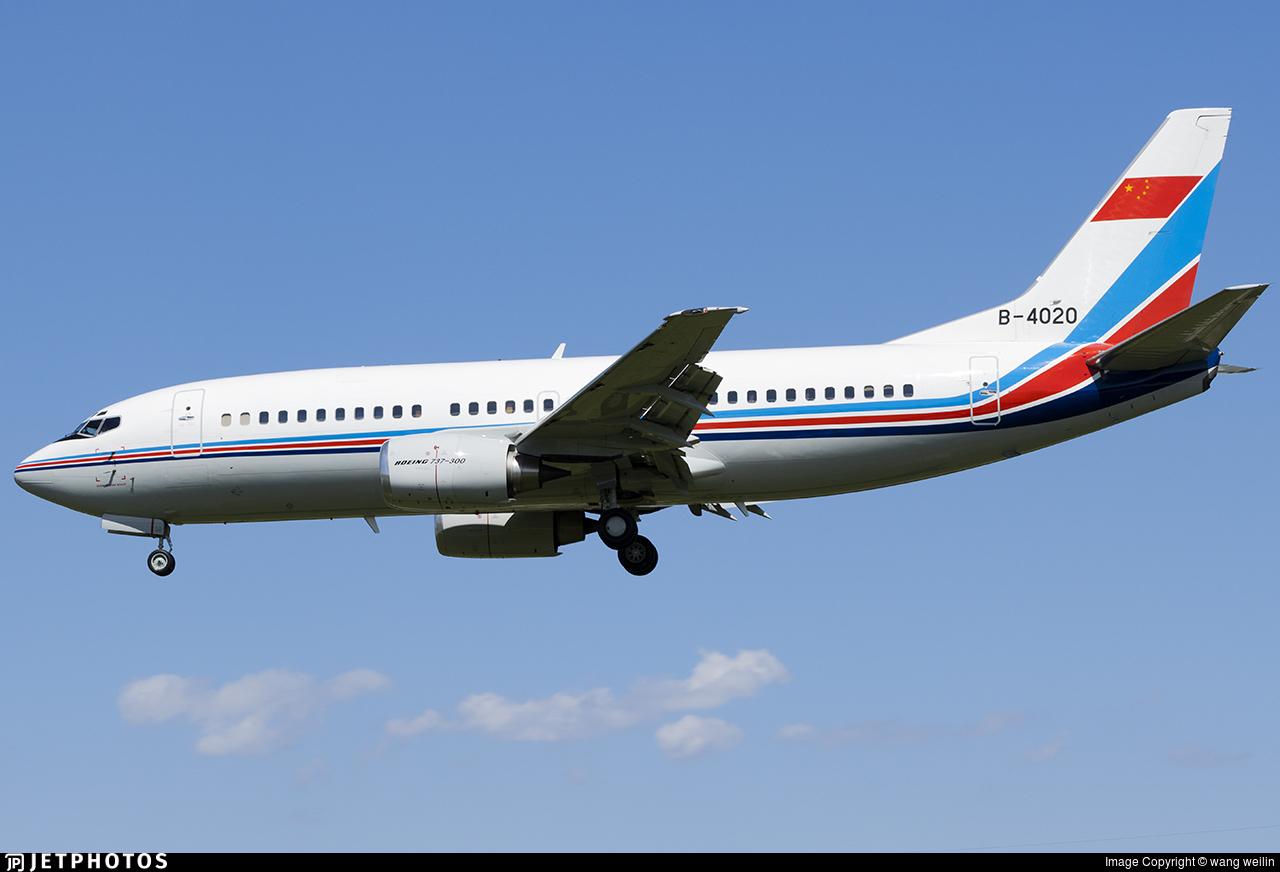 B-4020 - Boeing 737-34N - China - Air Force