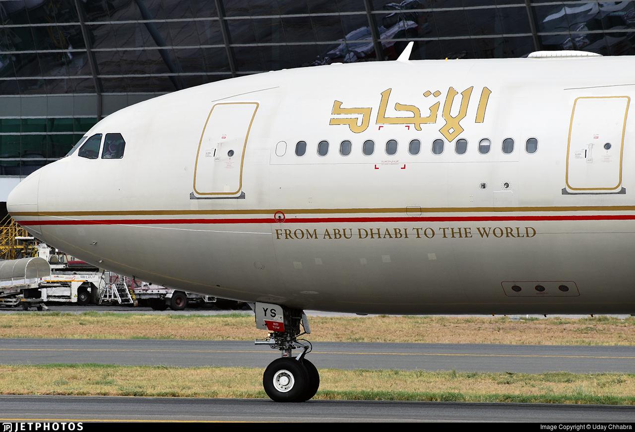 A6-EYS - Airbus A330-243 - Etihad Airways