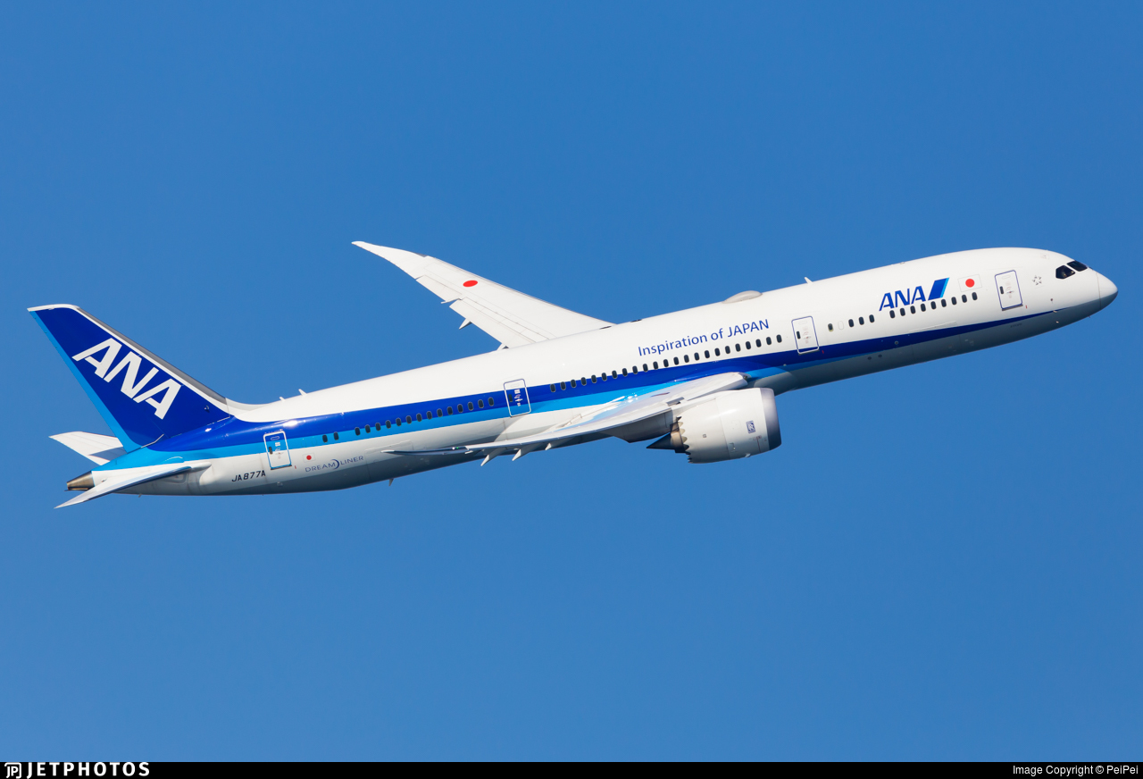 JA877A - Boeing 787-9 Dreamliner - All Nippon Airways (ANA)
