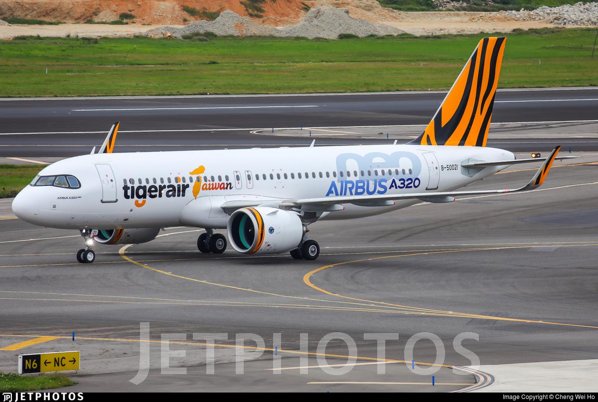 B-50021 - Airbus A320-271N - Tigerair Taiwan